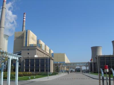Main entrance of the power plant facility